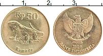 Изображение Монеты Индонезия 50 рупий 1996 Латунь UNC-