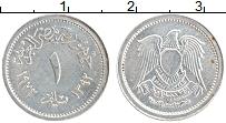 Изображение Монеты Египет 1 миллим 1972 Алюминий XF