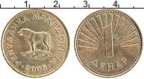 Продать Монеты Македония 1 денар 1993 Латунь