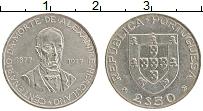 Изображение Монеты Португалия 2 1/2 эскудо 1977 Медно-никель UNC-