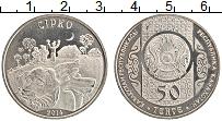 Изображение Монеты Казахстан 50 тенге 2014 Медно-никель UNC- Сказки. Сирко
