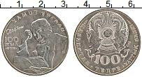 Изображение Монеты Казахстан 100 тенге 2016 Медно-никель UNC- Хамит Эргали 100 лет