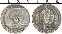 Изображение Монеты Казахстан 100 тенге 2016 Медно-никель UNC- Эбилкайыр хан