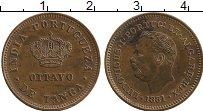 Продать Монеты Португальская Индия 1/8 таньга 1886 Медь