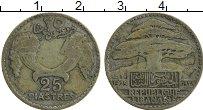 Изображение Монеты Ливан 25 пиастров 1929 Серебро XF-