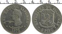 Изображение Монеты Филиппины 5 писо 1975 Медно-никель XF