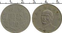 Изображение Монеты Тайвань 10 юаней 1986 Медно-никель XF Чан Кайши