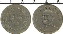 Изображение Монеты Тайвань 10 юаней 1984 Медно-никель XF Чан Кайши