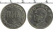 Изображение Монеты Тайвань 5 юаней 2011 Медно-никель UNC- Чан Кайши