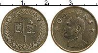 Изображение Монеты Тайвань 1 юань 2011 Бронза XF Чан Кайши