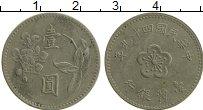 Изображение Монеты Тайвань 1 юань 1960 Медно-никель XF