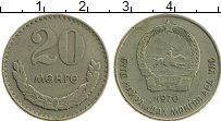 Изображение Монеты Монголия 20 мунгу 1970 Медно-никель XF