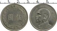 Изображение Монеты Тайвань 5 юаней 1972 Медно-никель XF Чан Кайши