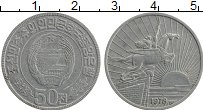 Изображение Монеты Северная Корея 50 чон 1978 Алюминий UNC- Монумет Чхолима