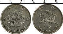 Изображение Монеты Гонконг 5 долларов 1997 Медно-никель XF