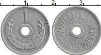 Изображение Монеты Монголия 1 мунгу 1959 Алюминий XF
