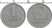Изображение Монеты Монголия 1 мунгу 1970 Алюминий XF