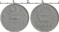 Изображение Монеты Монголия 2 мунгу 1970 Алюминий XF
