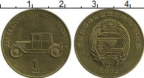 Изображение Монеты Северная Корея 1 чон 2002 Латунь UNC-