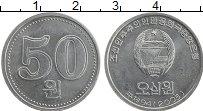 Изображение Монеты Северная Корея 50 вон 2005 Алюминий UNC-