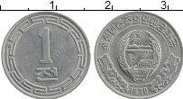 Изображение Монеты Северная Корея 1 чон 1970 Алюминий UNC-