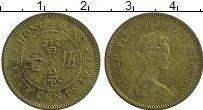 Изображение Монеты Гонконг 50 центов 1977 Латунь XF Елизавета II.
