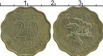 Изображение Монеты Гонконг 20 центов 1997 Латунь XF