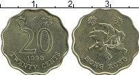 Изображение Монеты Гонконг 20 центов 1998 Латунь XF