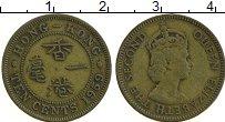 Изображение Монеты Гонконг 10 центов 1959 Латунь XF Елизавета II.