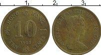 Изображение Монеты Гонконг 10 центов 1983 Латунь XF Елизавета II.