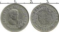 Изображение Монеты Филиппины 10 сентим 1980 Медно-никель UNC-