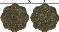 Изображение Монеты Филиппины 5 сентим 1979 Латунь XF Мелчора Акино