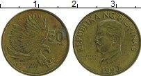 Изображение Монеты Филиппины 50 сентим 1993 Латунь XF
