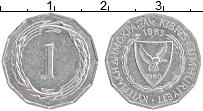 Изображение Монеты Кипр 1 мил 1963 Алюминий XF