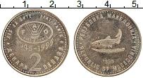 Изображение Монеты Македония 2 денара 1995 Медно-никель UNC-