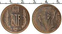 Изображение Монеты Люксембург 20 франков 1981 Бронза XF