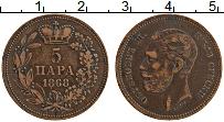 Изображение Монеты Сербия 5 пар 1868 Медь XF