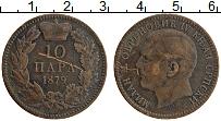 Изображение Монеты Сербия 10 пар 1879 Медь XF Милан Обренович IV