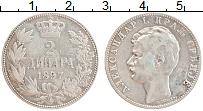 Изображение Монеты Сербия 2 динара 1897 Серебро XF