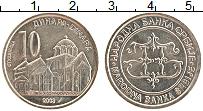 Изображение Монеты Сербия 10 динар 2003 Медно-никель UNC-