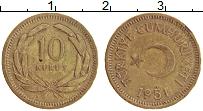 Изображение Монеты Турция 10 куруш 1951 Латунь XF