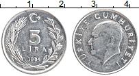 Изображение Монеты Турция 5 лир 1984 Алюминий UNC-