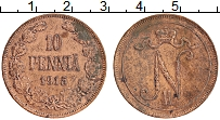 Изображение Монеты 1894 – 1917 Николай II 10 пенни 1915 Медь XF