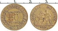 Изображение Монеты Франция 50 сантим 1921 Латунь XF