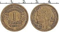 Изображение Монеты Франция 1 франк 1941 Латунь XF