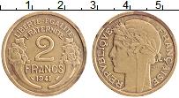 Изображение Монеты Франция 2 франка 1941 Латунь XF