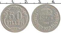 Изображение Монеты Венгрия 50 филлеров 1926 Медно-никель XF