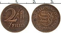 Изображение Монеты Венгрия 2 филлера 1946 Бронза XF