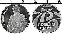 Изображение Монеты Россия Жетон 2020 Медно-никель Proof