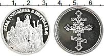 Изображение Монеты Россия Медаль 0 Серебро Proof Вход Господен в Иеру